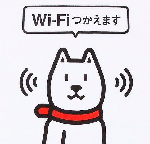 金沢でWi-Fi&電源(コンセント)利用可能スポット発見!