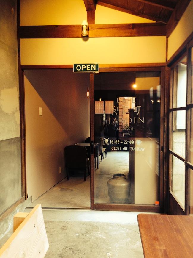 隠れ家的町家カフェ「安江町ジャルダン」に行ってきました