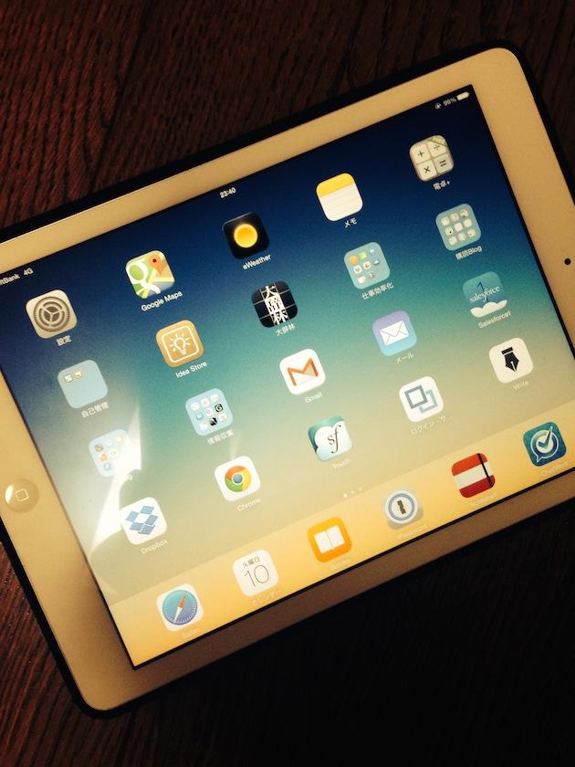 iPadを仕事で使うときにかかせないタイピングの小技を動画で紹介