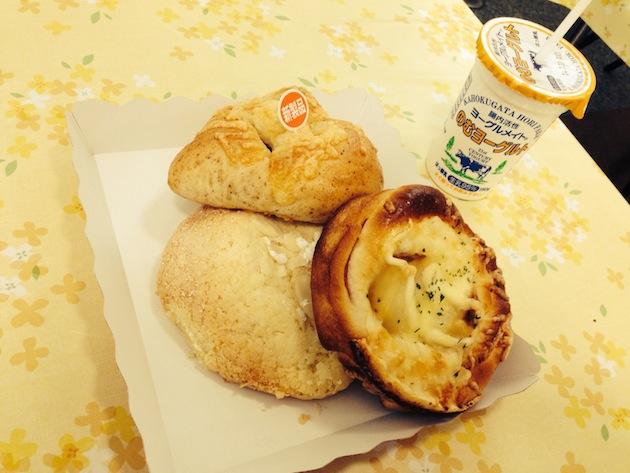 テルメ金沢内の「焼きたてパンの店」のパンが美味しすぎる!!どれを食べても当たり!?