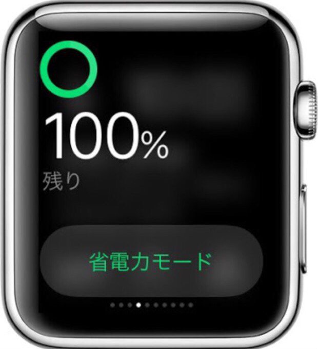 Apple watchのバッテリー持ちは?