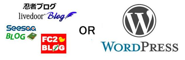 freeBlog&WordPress